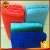 35cm Towel 5 colour Alibaba High quality cleaning product warp knitted microfibre CLOTH