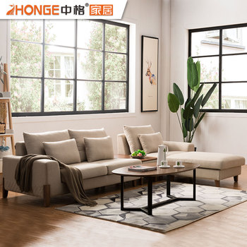 Modern Simple Style Fabric Home Furniture Corner L Shaped Drawing Room Sofa Set Pictures Of Wooden
