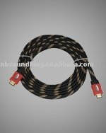 HDMI Cables BS019