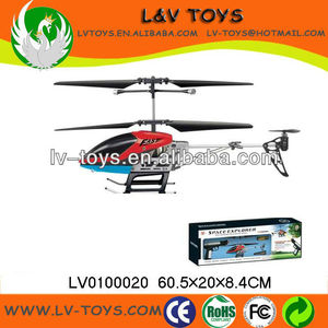 3.5 channel infrared shooting rc helicopter with gyro & gun