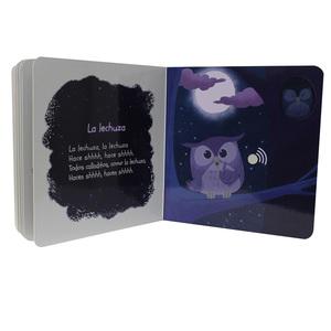 Sound Board Book, Sound Board Book Suppliers and