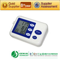 Family and Personal Use Digital Blood Pressure Monitor