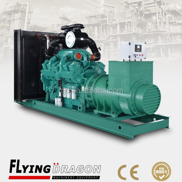 Precio 700kw generador diesel generadores de electricidad - Precio de generadores ...