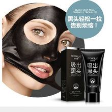 Černá čistící pleťová maska proti ucpaným pórům