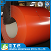 aluzinc metal sheet/rolled galvanized / colored coated stainless steel coil/JIANGSU GREATWALL CO.,LTD