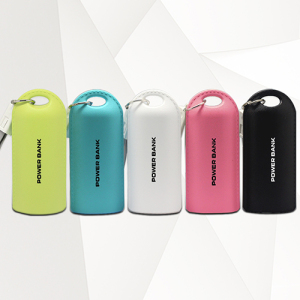 Special easy life of rechargeable mini 4000 mah power bank battery with good packing and promotion for mobile phone in china