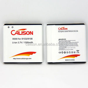 High Capacity Mobile Phone Battery i9000 for Samsung I589