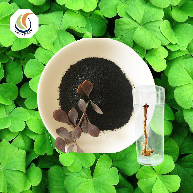 Natural Plant Nutrient Humic Acid Organic Fertilizer sodium humate