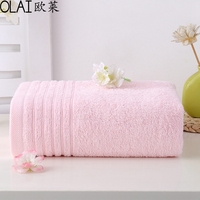 High Quality Towel 100% Cotton,Cotton Towel,Pink Bath Towel