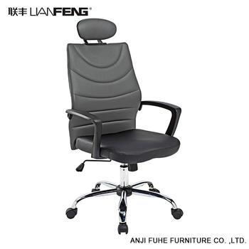 Vouwstoel 150 Kg.Lianfeng Moderne Home Ergonomische Personeel Spel Kantoor Stof Boss 150 Kg Computer Stoel Buy Product On Alibaba Com