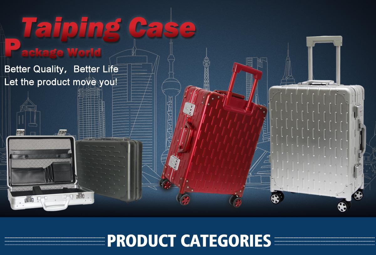 Nanhai Taiping Hardware Plastics Factory Case Aluminum Suitcase  # Muebles Novo Stylo