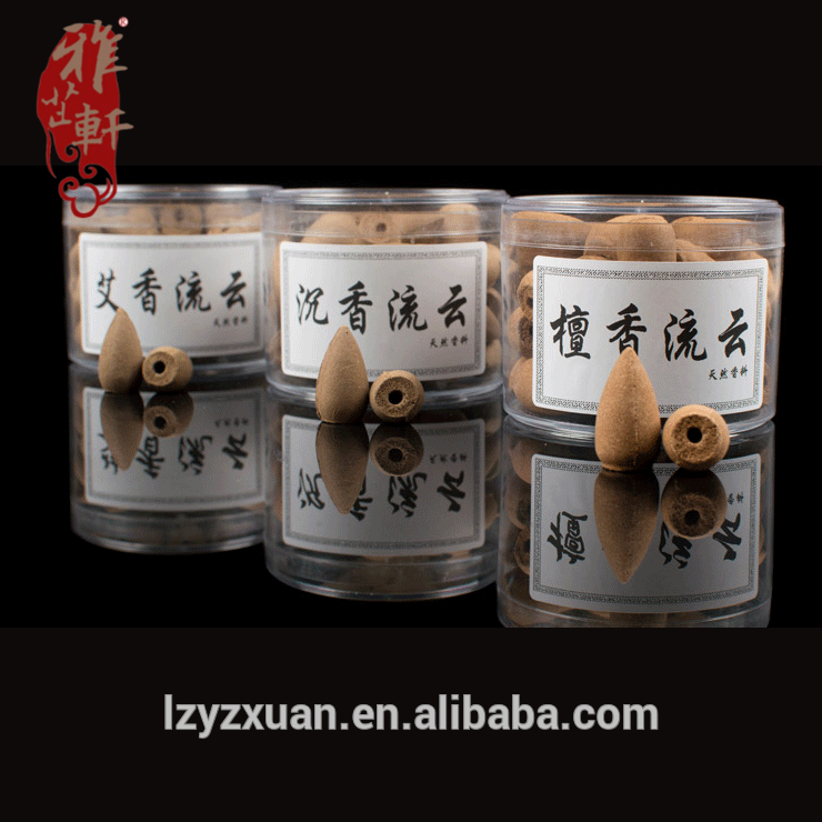 high quality white sage incense cones with certificate