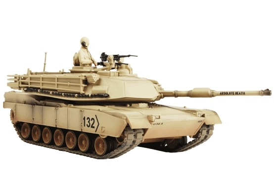 Get Quotations · FOV 87015 1 72 US M1A2 ABRAMS MBT Iraq war FM 9531c877d89b