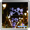 Outdoor city hanging 2D led decoration cross street motif light skylines