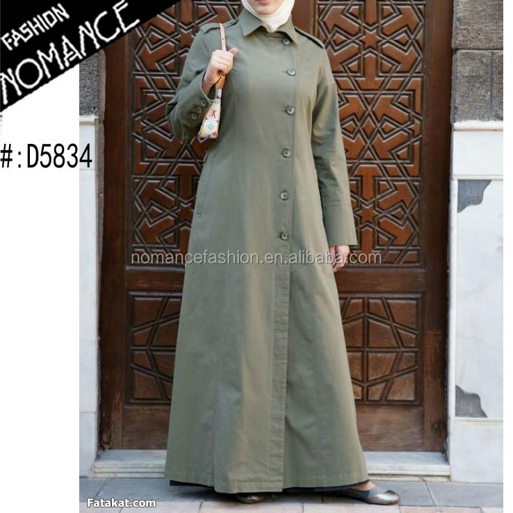 e5aca41604229d Turkish Coat Style Abaya Dubai