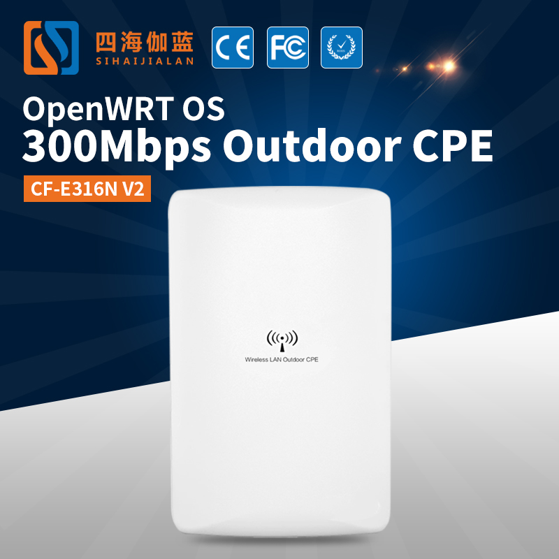 2017 New Model GSM Fixed Cellular Terminal Wifi Network Router Long Range Wireless Outdoor AP CPE Wifi AP/Bridge/Client/Router