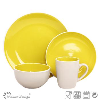 Dishwasher Safe 16pcs Two Tone