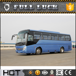 Cheap High Quality 48-61 seats city price of new bus
