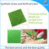 High Quality Landscaping Synthetic Grass and Artificial Lawn
