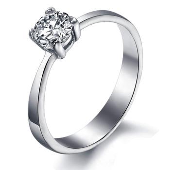 Alibaba China Diamond Rings 14K 585