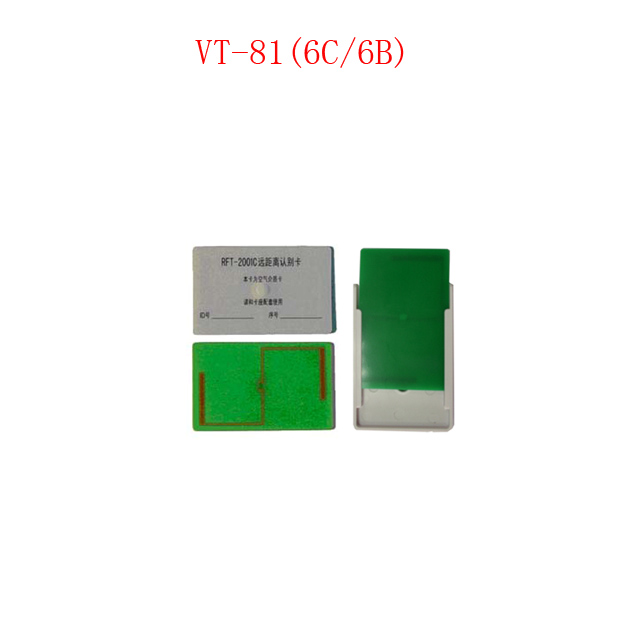Vanch EPC C1 Gen 2 uhf rfid 860-960MHZ PCB Tag for Access control and warhouse management