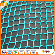 Golden Supplier tennis court rebounder net