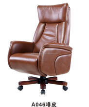 swivel executive office chair with reline sleeping function