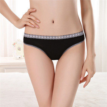 Young Girls Sexy Women In Transparent Panties G-string Thongs