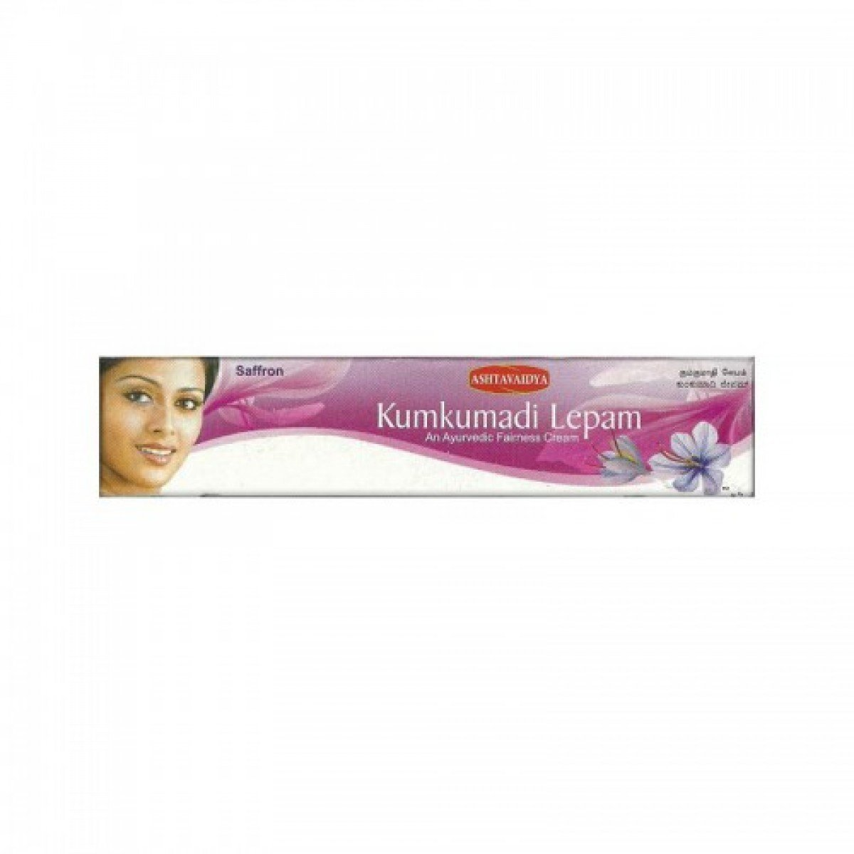 KUMKUMADI LEPAM NATURAL AYURVEDIC SAFFRON SKIN FAIRNESS CREAM - 2 Packs offer