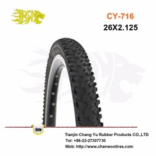 Factory Mountain Bike uses 26*2.125 bicycle tire