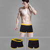 /product-detail/underwear-private-label-soft-modal-underwear-sexy-man-black-plain-woven-boxer-shorts-60496932410.html
