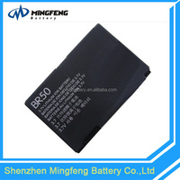 Long life BR50 Battery for Motorola cell phones for V3/U6/MS500 Battery