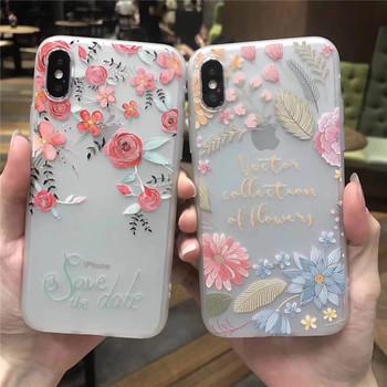 huge discount 530c8 ab837 for huawei P20 case Custom Designs 3d Embossed printing phone case tpu case  for huawei P20 pro, View for huawei P20 case, OEM/secho Product Details ...