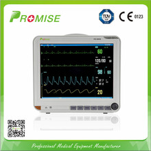 Touch screen simple operating patient monitor