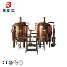 Restaurant Beer Brewing Equipment