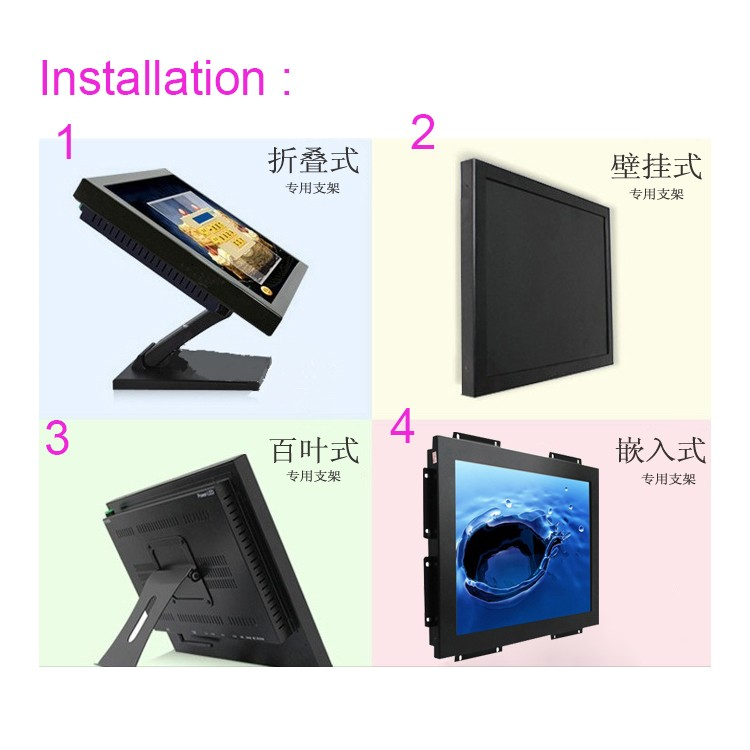 15 inch cheap frameless touch screen monitor for ATM POS Machine