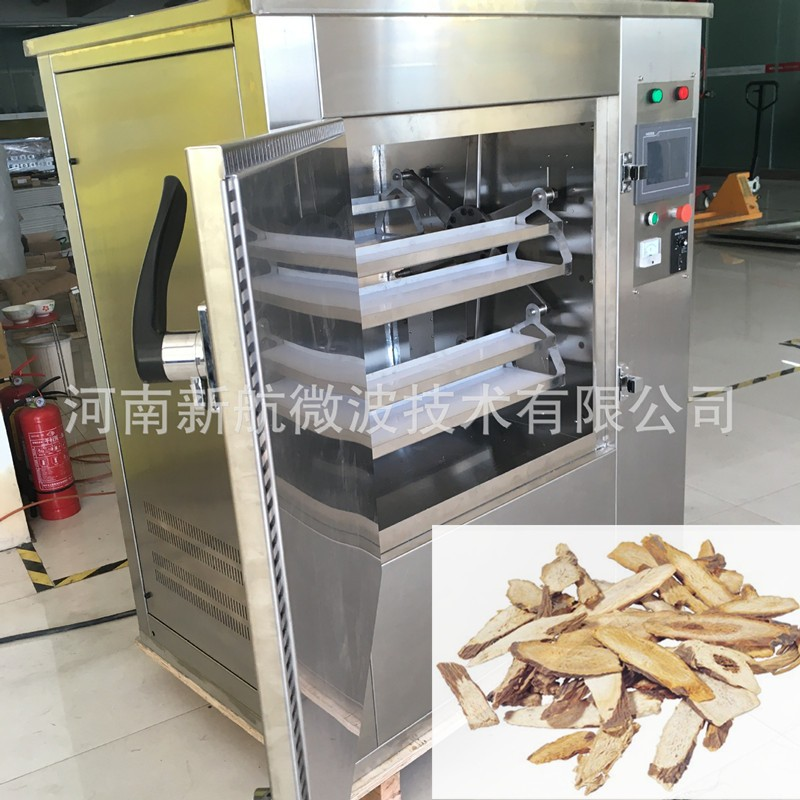 mushroom drying machine industrial dehydrator machine commercial pizza oven