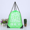 Wholesale retail online shopping cinch sack backpack drum stick bag