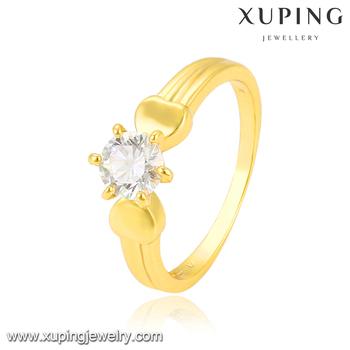 14074 Xuping Imitation Jewelry Women 24 K Crystal Arabic Wedding