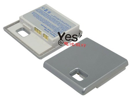 PDA Battery for Dell 310-4263, 38110