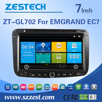Cheap price 7 inch car audio for Geely emgrand ec7 car stereo dvd player with 3G wifi Support IPOD BT MP3