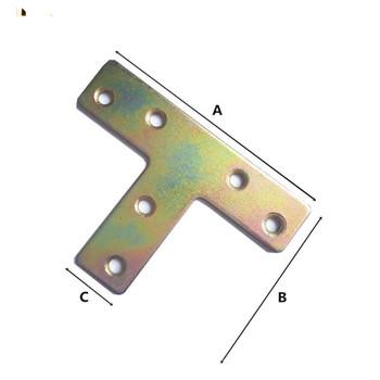 Metal Flat T Bracket For Wood - Buy Metal T Bracket,T Bracket,Metal Flat  Bracket Product on Alibaba com