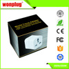 Wholesale Factory Prices Popular travel adapter walmart