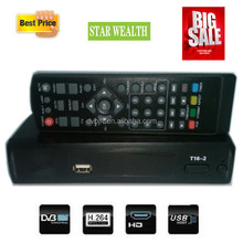 dvb-t2 tv box MPEG-4 for Qatar