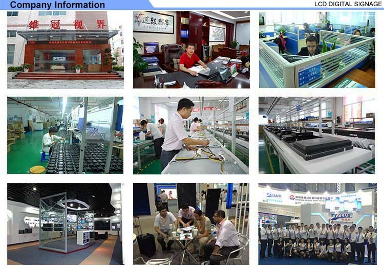 lcd digital signage company information xin.jpg