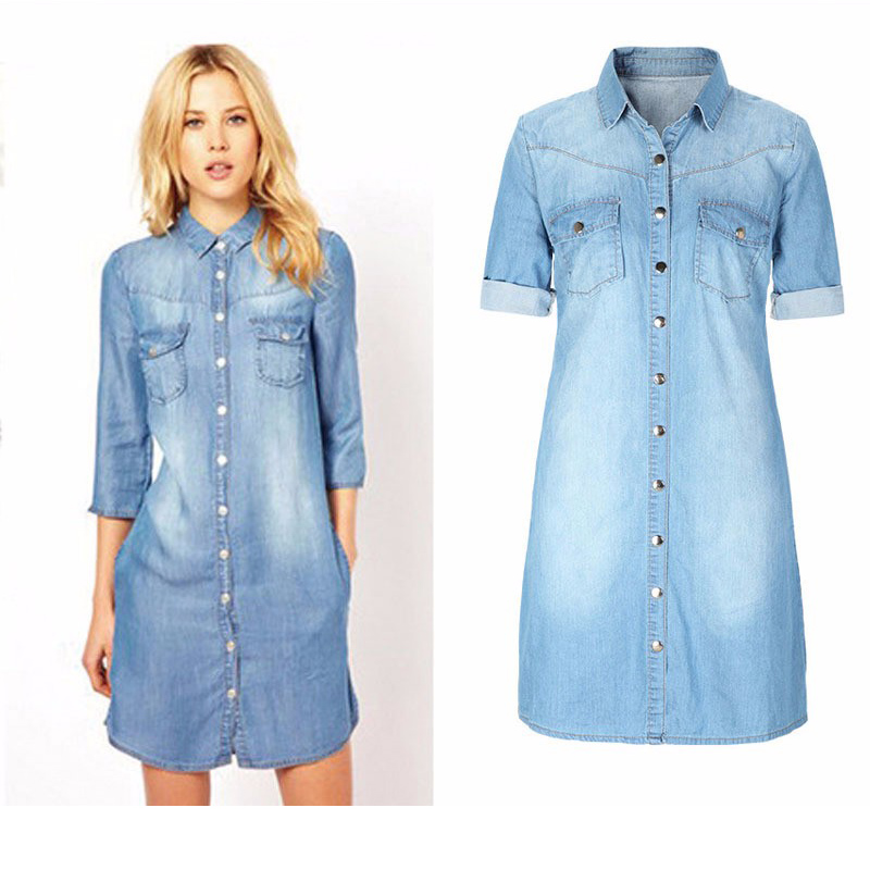 Above knee length; Blue Jean Denim Short Dress is casual & leisure Kate Kasin Women Off Shoulder Button up Denim Shirts Dresses with Belt. by Kate Kasin. $ - $ $ 8 $ 20 99 Prime. FREE Shipping on eligible orders. Some sizes/colors are Prime eligible. out of 5 stars