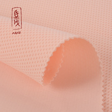 Composite style power net elastic mesh spandex fabric for sportswear
