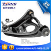 Auto Suspension System Parts Torque Arm Used For Buick Roadmaster Chevrolet Caprice OEM:12524204