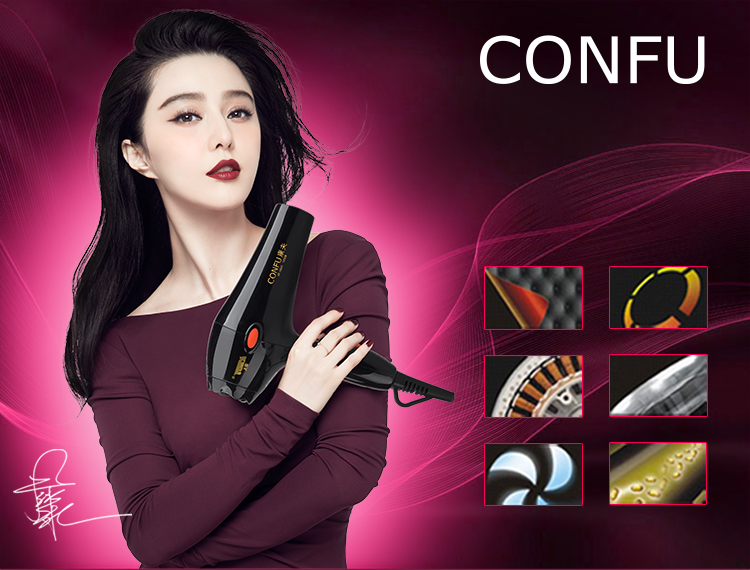 Cheap Price No Noise Hair Dryer With Carbon Brush For Hair Dryer
