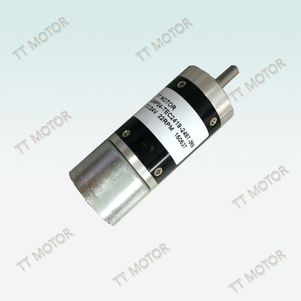 hot product 12V brushless motor for electric massager